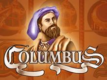 Columbus - игровой автомат на деньги