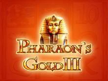 Игровые автоматы на деньги Pharaohs Gold III