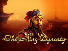 Автоматы на реальные деньги The Ming Dynasty