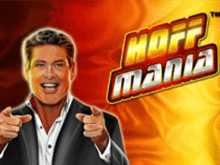 Автомат Хоффмания на деньги в Vulkan